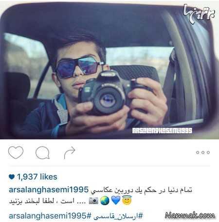 ارسلان قاسمی ، بازیگران مشهور ایرانی ،  عکس