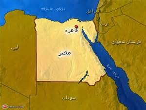 هلاکت دهها داعشی در سینا