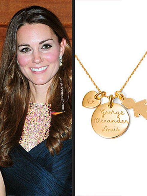 گردنبند طلا زرد کیت میدلتون Kate Middleton