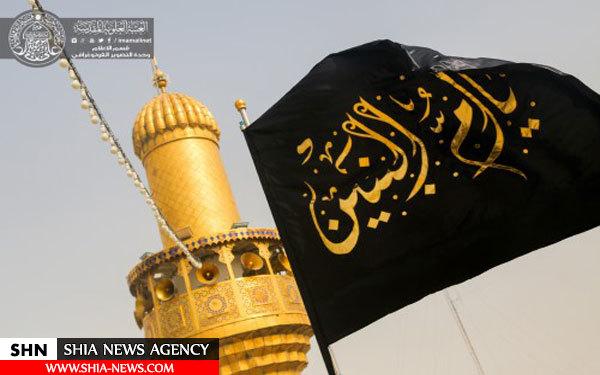 عزاداری خادمان حرم امام علی(ع) در رحلت ام البنین(س)+ تصاویر