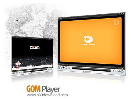 معرفی نرم افزار رایانه/ GOM Player  - نرم افزار پخش فایل های صوتی و تصویری