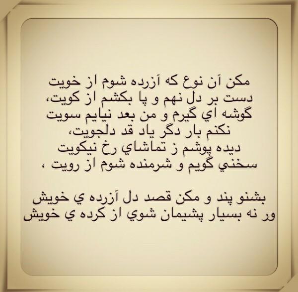 شعر زیبا از وحشی بافقی