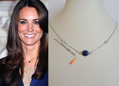 گردنبند نگین آبی کیت میدلتون Kate Middleton