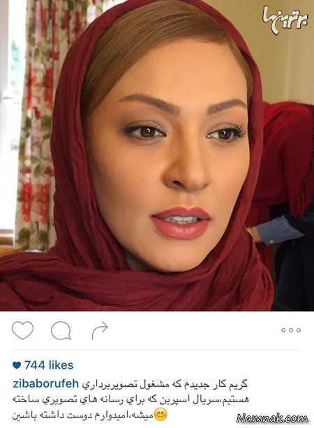زیبا بروفه  ،  روناک یونسی و همسرش ، مهناز افشار