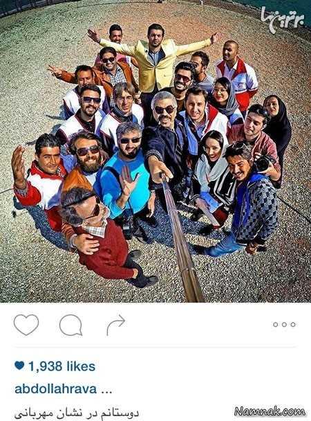 سروش صحت و دوستان ، بازیگران مشهور ایرانی ،  عکس