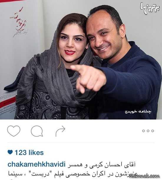 احسان کرمی و همسر محترم ، بازیگران مشهور ایرانی ،  عکس