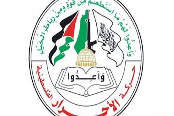 جنبش «الاحرار»: حمایت ایران از مقاومت به معنای دخالت در امور فلسطین نیست