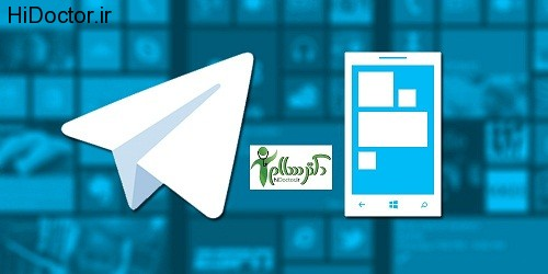 telegram-channels1
