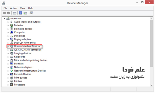 گزینه Human Interface Devices در Device Manager