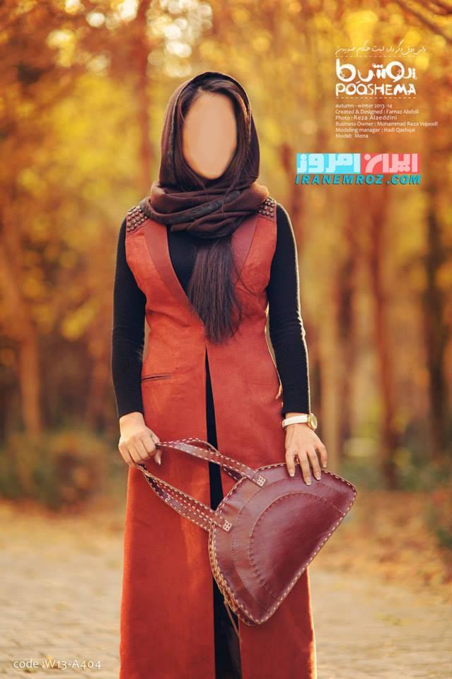 ,مانتو برند ایرانی, مانتو دخترانه کوتاه, مانتو شیک و جدید امسال,[categoriy]