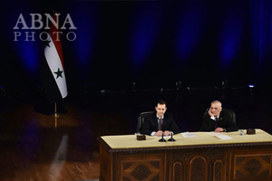 عکس/ سخنرانی بشار اسد در جمع اعضای کانون وکلا
