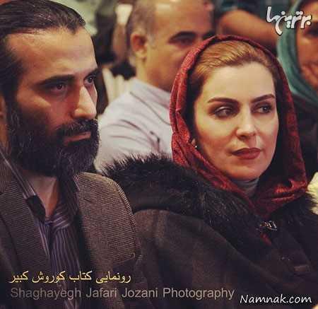ماهچهره خلیلی و همسرش ، بازیگران مشهور ایرانی ،  عکس