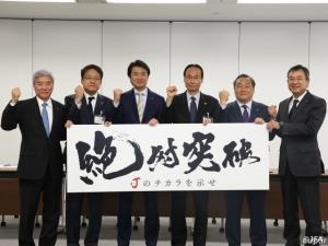 ژاپنی ها برای حضور در لیگ قهرمانان آسیا متحد شدند