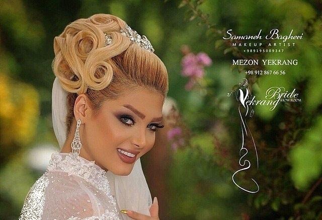 ,شیک ترین مدل آرایش عروس 95,آرایش عروس,آرایش عروس 2016,[categoriy]