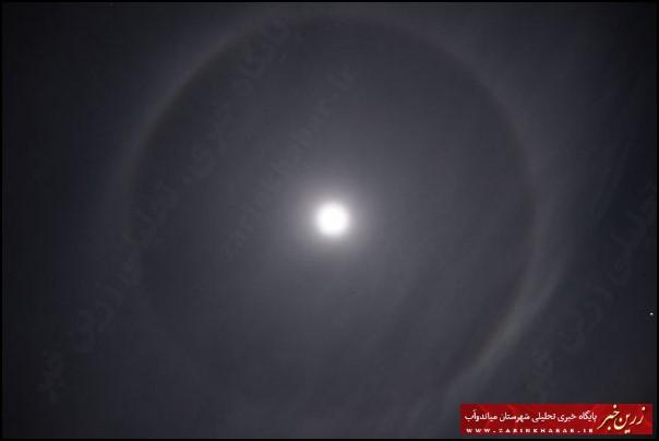 عکس/ پیچش هاله به دور ماه در آسمان دیشب «میاندوآب»