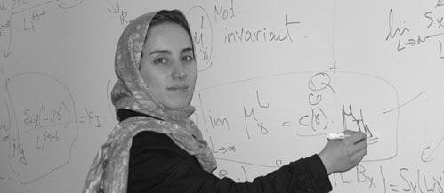 بانو ایرانی مغز ریاضیات آمریکا است