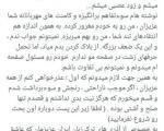 هتاکی کاربران اینستاگرام به بازیگر زن ایرانی