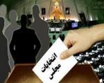 کانال اطلاع رسانی تلگرام ویژه انتخابات درکلاله راه اندازی شد