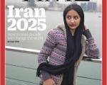 برای اولین بار تصویر یک دختر ایرانی روی مجله تایم!