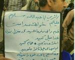 موقعیت فعلی اردوغان / نمایی از مسجد حضرت جرجیس / مزار بی قبر مدافعان حرم