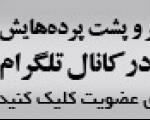 دیدار رییس جمهور سوئیس حضرت آیت الله خامنهای
