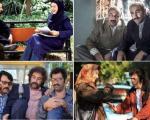 10 فیلم سینمایی پُرفروش سال 94؛ یکه تازی کمدی در صدر سینمای ایران