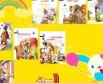 پیشخوان/ هفت کتاب کودک با موضوع مهارتهای زندگی در سروش منتشر شد