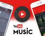 سرویس موسیقی یوتوب برای دانلود در گوگل پلی و اپ استور قرار گرفت