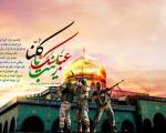 شهادت 4 مدافع حرم حضرت زینب (س) در سوریه