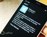 تلگرام ویندوز فون روشی جدید برای کار با ربات ها را به روزرسانی شد