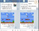 فعال کردن امضا مدیر کانال تلگرام ؛ آموزش تصویری