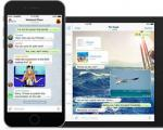 آموزش خارج شدن (Log out) از اکانت تلگرام بر روی آیفون، آیپد و …